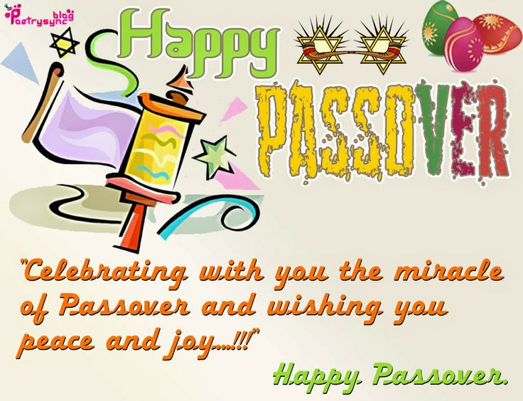 14 best passover images on pinterest freedom quotes images of happy passover wishes and greetings quotes m4hsunfo
