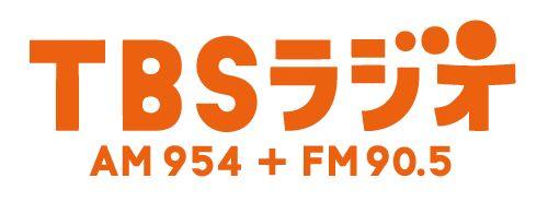 TBSラジオ AM954+FM90.5