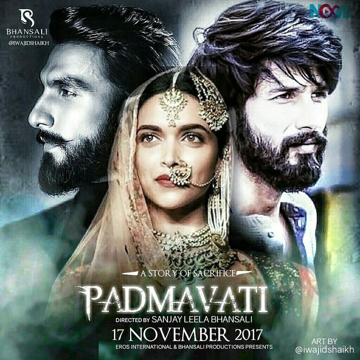 Padmavati 2017 Hindi Movie Official Trailer 720P Download