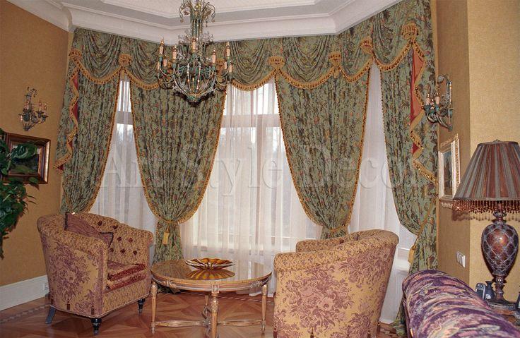 Классические шторы для гостиной с бахромой и ламбрекенами #curtains