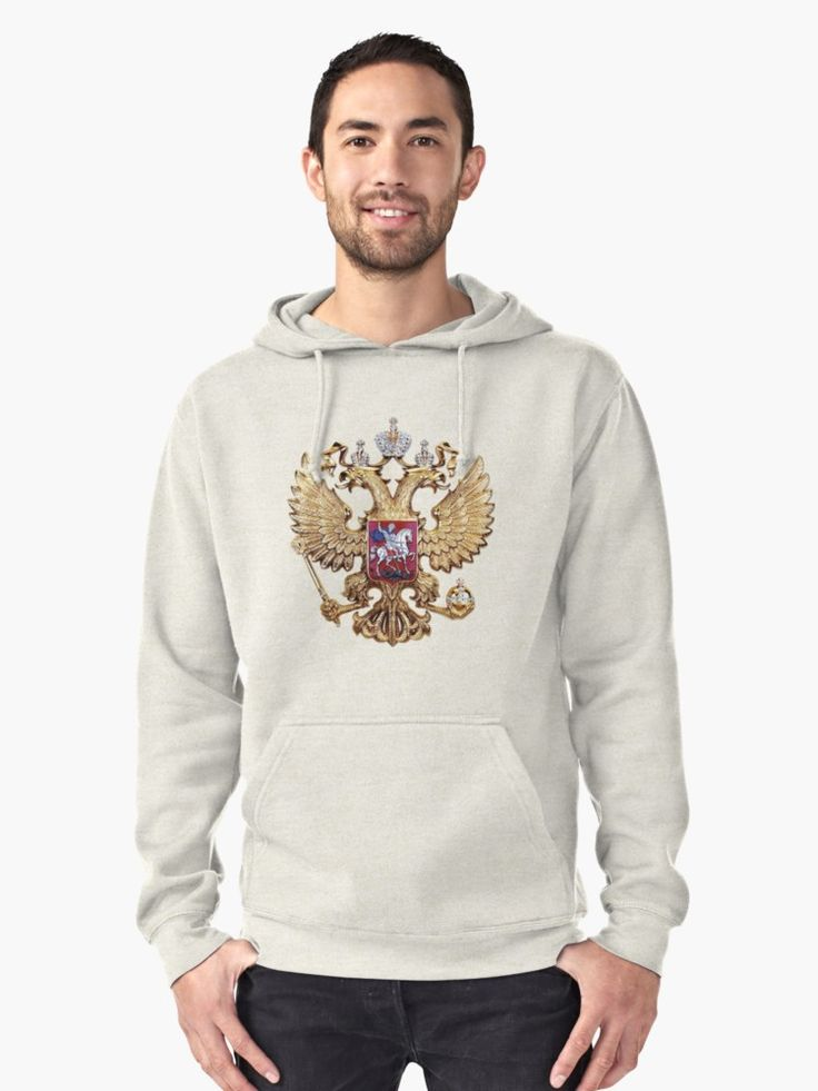 Russian Coat Of Arms by Igor Drondin #pulloverhoodies #russiancoatofarms #coatofarms #imperialeagle #russia #tshirt #fashion #shirts #friends #giftidea #giftforhim #gift #gifts #giftideas #style #fashionstyle #women #girls #newshirt #favoriteshirt #customshirts #lovethisshirt #shirtoftheday #shirtdesign