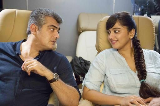 Yennai Arindhaal Ending cop trilogy on a high  http://allinone-india.com/yennai-arindhaal-ending-cop-trilogy-on-a-high/ #AjithKumar #Gautam #VasudevMenon #GautamVasudevMenonfilm #KaakhaKaakha #KOLLYWOODNEWS #TamilEntertainment #YennaiArindhaalfilmreivew