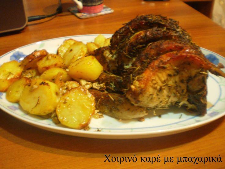 συνταγές, sintages, μαγειρέματα, mageiremata, chef