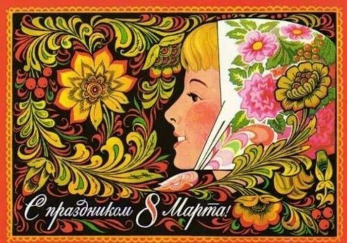 70 самых добрых открыток с 8 Марта, сделанных в СССР