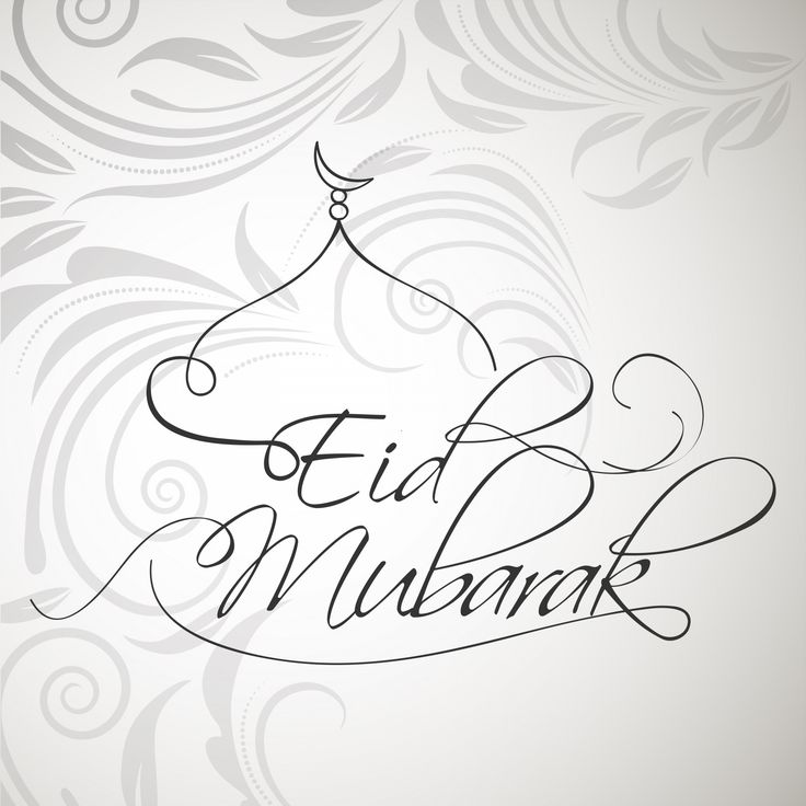 25= Eid Mubarak 2014 Wallpapers, Images, Cards | Amazing Photos