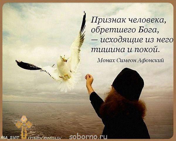 Людмила: пока ты недоволен жизнью она проходит!