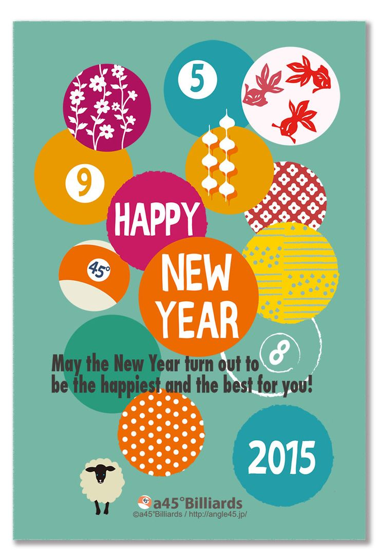 24 best images about 2015 Homemade New Year Greeting Cards on – New Year Greeting Card Template