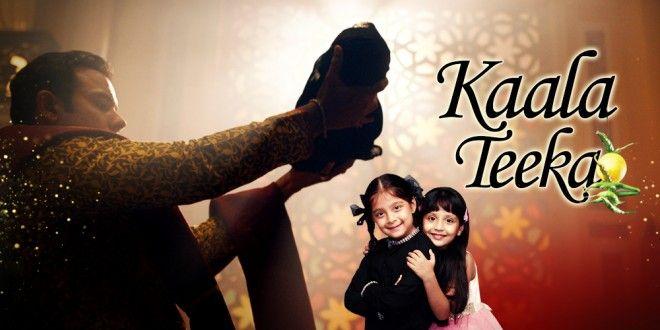 Kaala Teeka 22 February 2016 Zee Tv HD ONLINE