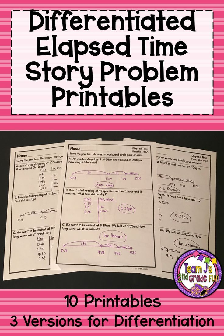 Differentiated Elapsed Time Printables - perfect for homework [ 1104 x 736 Pixel ]