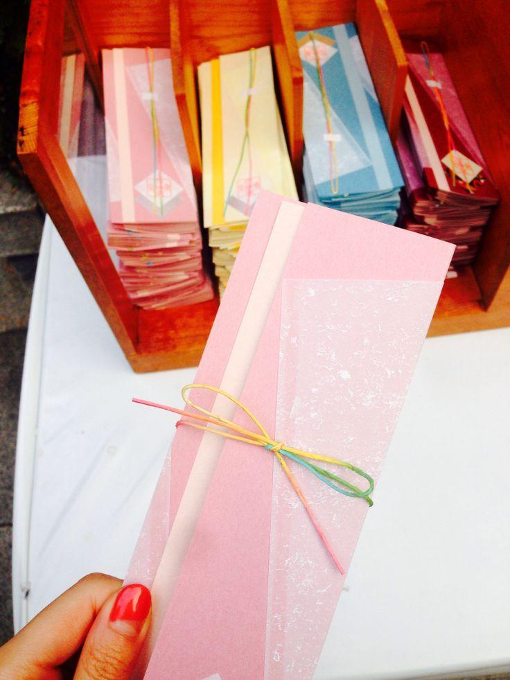 love letter... 東京大神宮の恋文