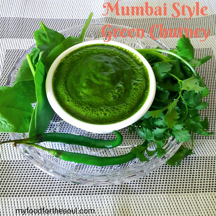 Mumbai Style Green Chutney:   This very popular Mumbai Style Green Chutney adds a very special zing to any recipe, but it especially goes well with sandwiches which are commonly found on the roadsides of Mumbai. Many street-side vendors in Mumbai prepare this special chutney on a daily base to serve up with Sandwiches, Khaman Dhokla, White Khatta Dhokla, Chaat, Ragda Patties and many more favorite dishes. This chutney goes very well with many