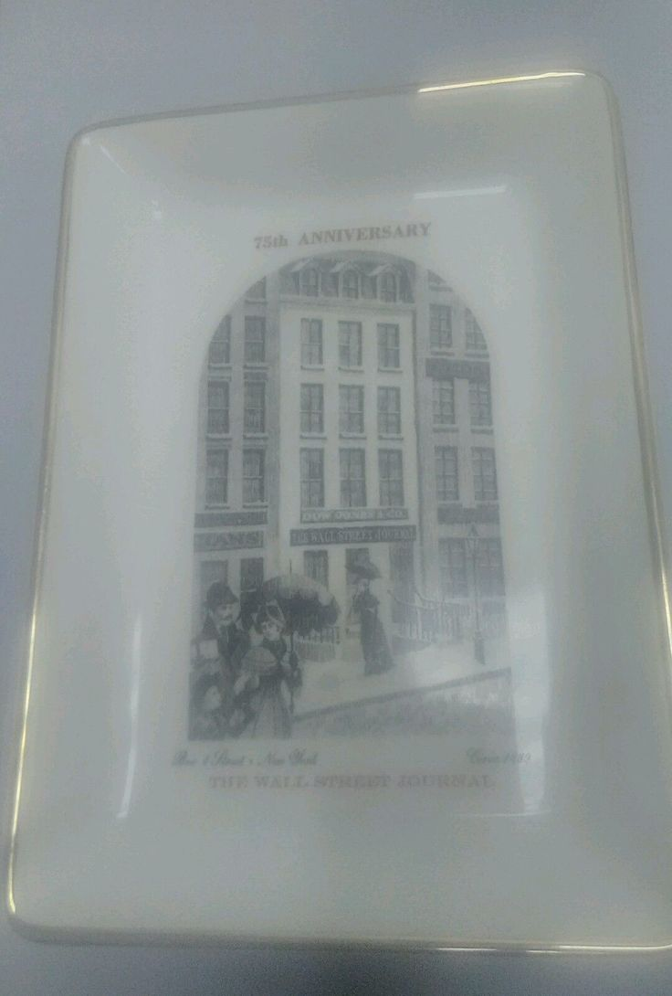 Wall Street Journal 75th Anniversary Ashtray Wall Plaque 1966 1st Building 1889
