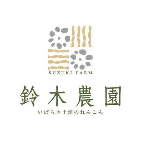 農園 ロゴ - Google 検索
