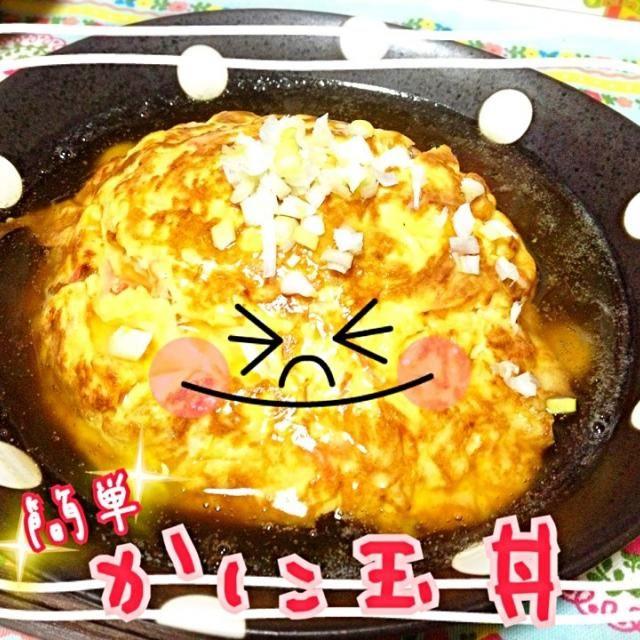 残念ながらコーンがなかったので⤵代わりにチーズを入れたら、中華なのにちょっと洋風なかに玉丼になっちゃいました - 5件のもぐもぐ - お手軽簡単✨かに玉丼 by みきぴょん♪