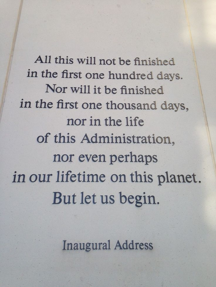 Copy of a segment of JFK's inaugural address etched in stone at the Kennedy Library