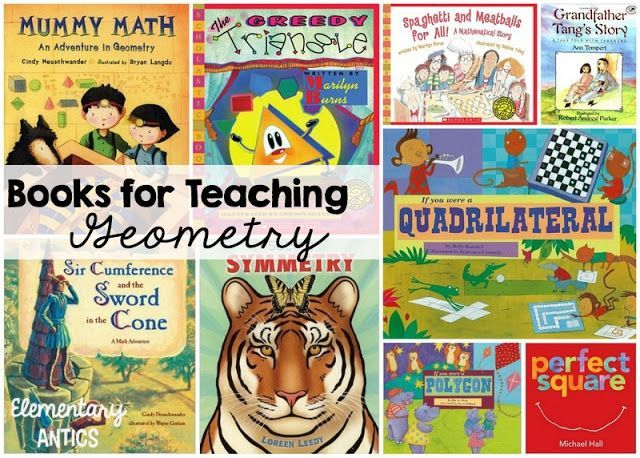 Books to Use When Teaching Geometry