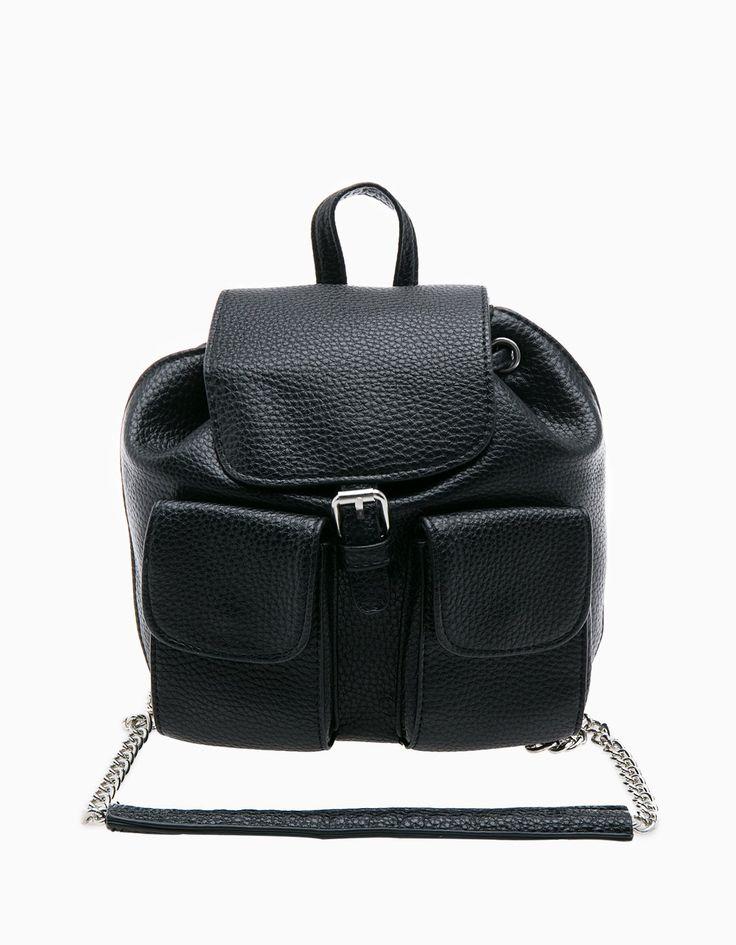 Мини-рюкзак с цепочкой