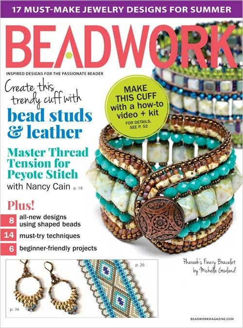 Beadwork June/July 2015 digital magazine: Beaded designs, techniques, and more | InterweaveStore.com