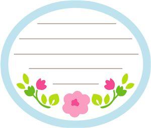 Силуэт Интернет-магазин: эхо парк цветочный журналирования блок