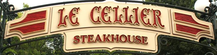 Recipes from Le Cellier Steakhouse in Epcot Canada