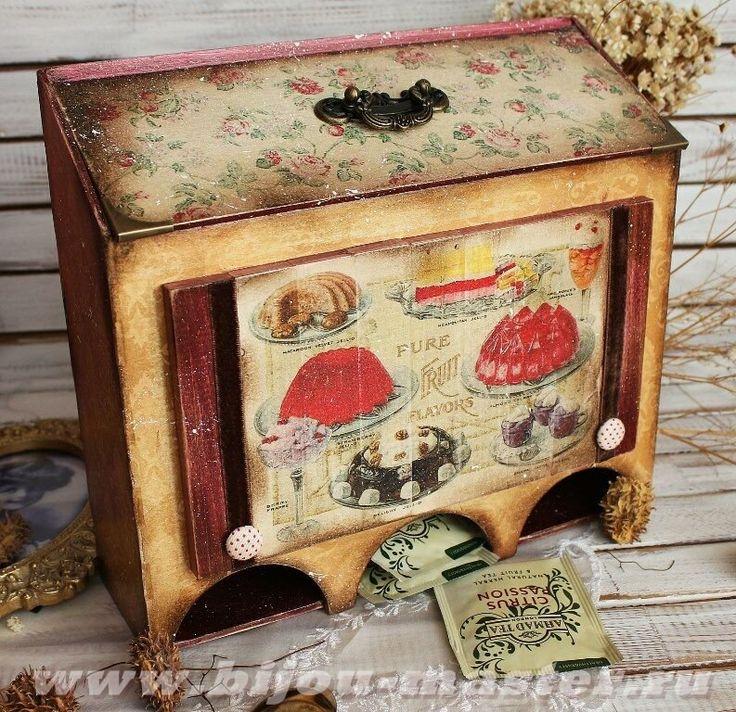 Чайный домик ФРУКТОВЫЙ ДЕСЕРТ на три сорта чая арт.003402