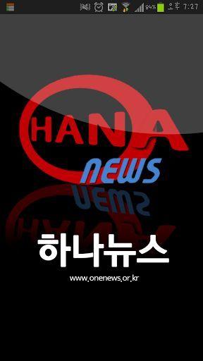 장애인 인터넷 신문, 경제, 생활, 문화, 복지 등 분야별 뉴스 제공.