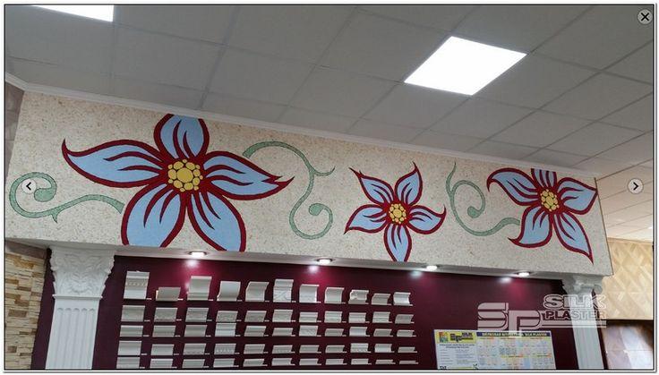 Мы предлагаем #панно для #детской из #шелковой_штукатурки #SILK_PLASTER, где #цветы и ветки могут начинаться откуда угодно. А также предлагаем по окончанию работы #использовать_маркер для четкого #выделения_контуров.   http://www.plasters.ru/info/design-ideas/aktsiya_remont_povod_dlya_tvorchestva/kiselev_artem/