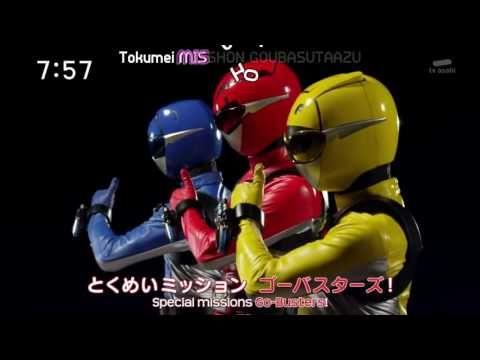 Super Sentai Hero Getter 40 Years Version 2016