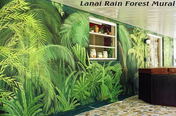Acrylic Rain Forest Mural on Concrete in Lanai 35' x 8 '
