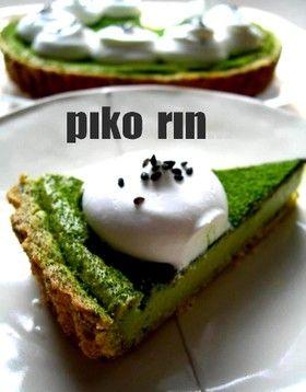 抹茶チーズケーキ on 緑茶タルト* by piko-rin [クックパッド] 簡単 ...
