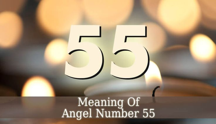 Angel Number 55 is a message that there are many old habits in your life that are not positive for your well being. These habits must be eliminated.