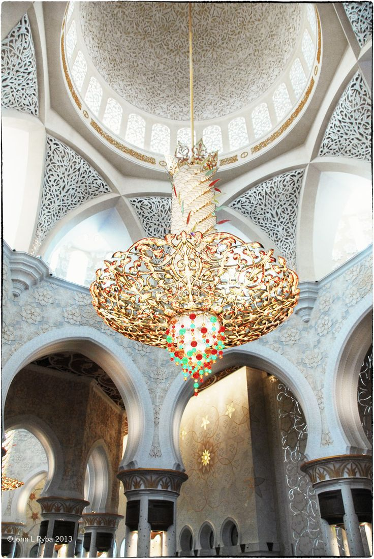 Sheikh Zayed Grand Mosque In Abu Dhabi Architectural Elements Worlds Largest Chandelier