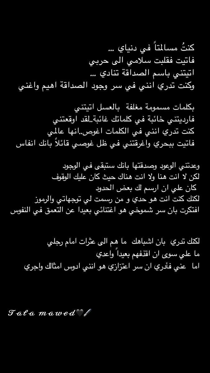 كنت Words Quotes Islamic Love Quotes Quotes