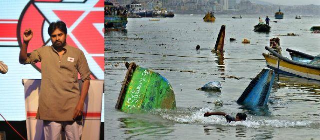 #Hudhud In #Vizag: Where Is #Pawan's #JanaSena? http://goo.gl/8QCkzO