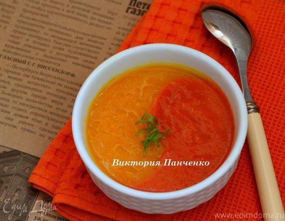 Суп-пюре из тыквы и болгарского перца  Приготовьте вкусный и очень полезный суп…