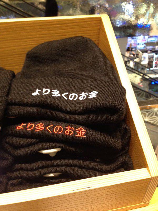 Tumblr: carudamon119:  Mano Shinsaku / 真野森作 @Tokyo_dogpillow 大晦日年明けのクリスマスとまもなく新年休暇に入る #ロシア  #モスクワ 中心部ツベトノイブリバールの高級デパートでは日本語ロゴ入りのクールなニット帽が一押しされていた #より多くのお金
