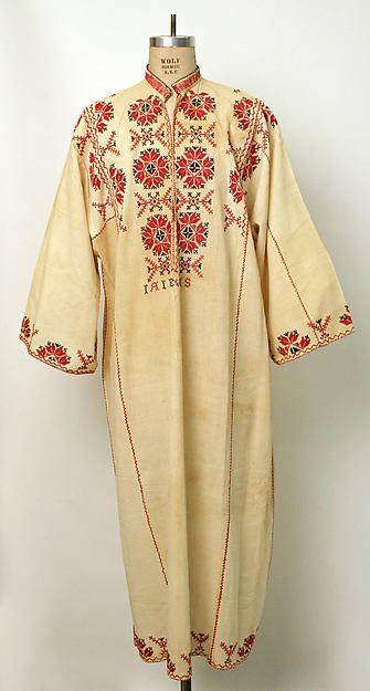 Shirt | Romanian | The Met