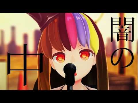 【Vocaloid 】Warning!【Galaco】
