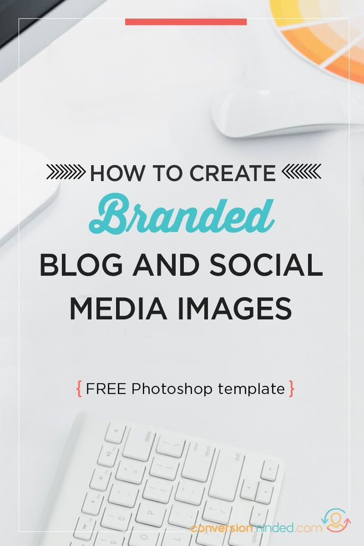 Graphics Tutorial: How to Create Branded Social Media Images | Ready to create image templates that make your brand stand out and get noticed? In this tutorial I show bloggers and entrepreneurs how to create image templates that will help you save time and brand your biz. Click through to see all the steps!