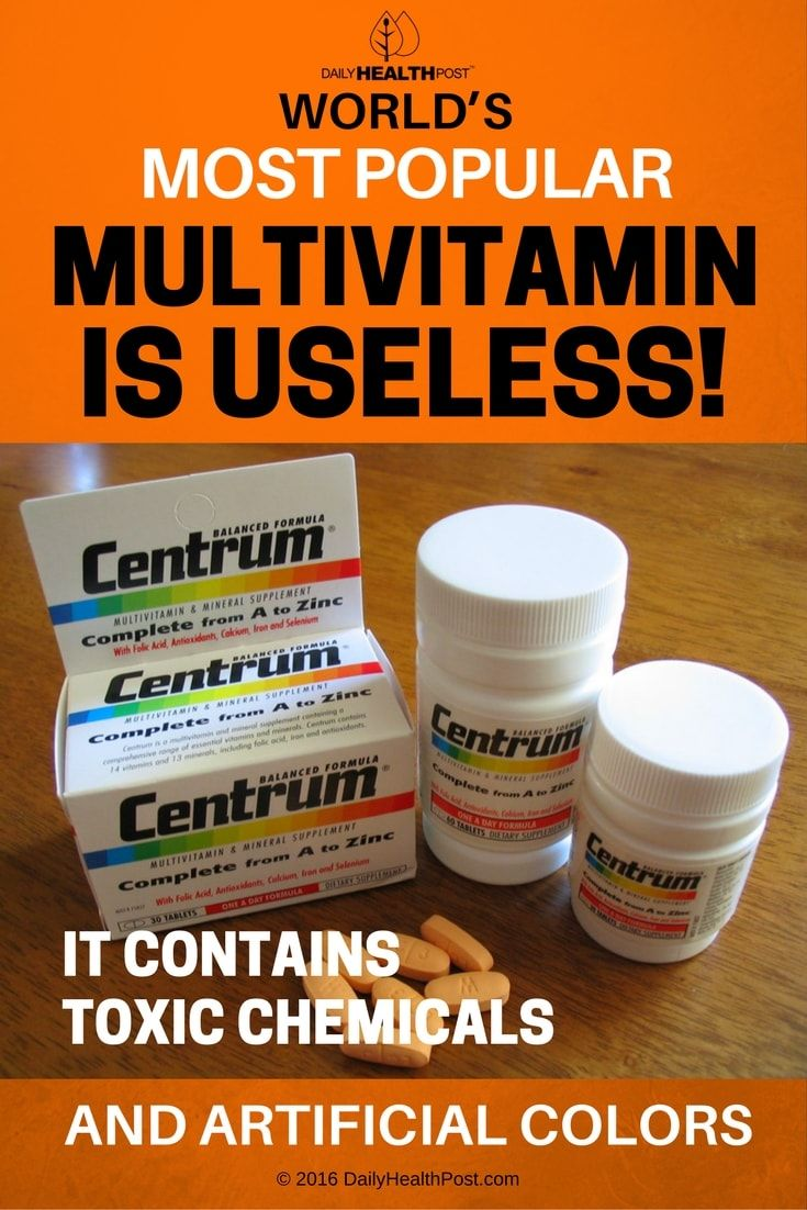 While this may be true for roses and Shakespeare, when it comes to multivitamins, name and quality are not intrinsically linked.