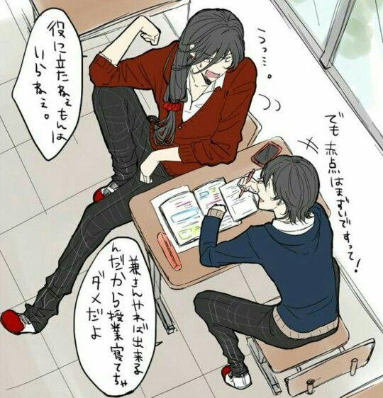 Izuminokami and Horikawa とうらぶ@学パロ かねほり