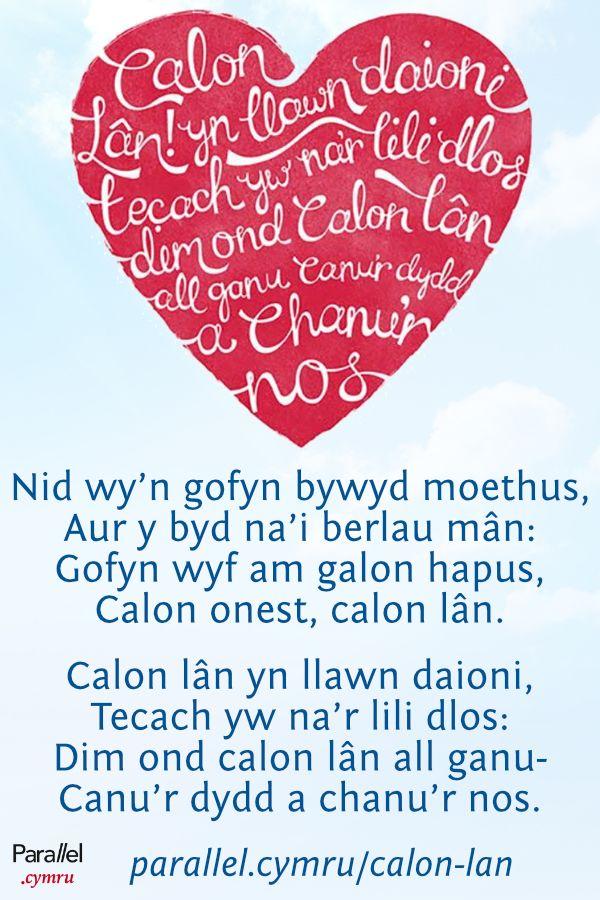 Calon Lan Geiriau Can Lyrics Parallel Cymru Cylchgrawn Digidol Cymraeg Dwyieithog Welsh Words Welsh Gifts Can Song