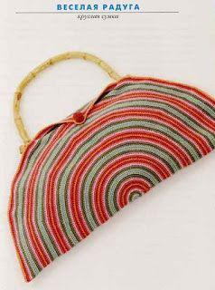 Crochet Circle Bag - Chart ❥ 4U hilariafina http://www.pinterest.com/hilariafina/