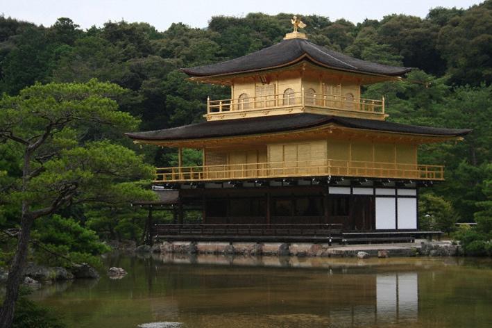 Golden Pavillion  Kyoto Japan