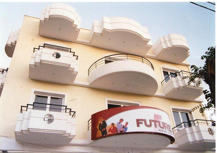 Υπερσύγχρονες εγκαταστάσεις Αρκαδίας 16Α, Περιστέρι, μετρό  Αγ. Αντώνιος, 2105782931,  http://www.futurebs.gr/