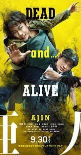 Watch Ajin (2017) Movie Online stream Ajin (2017) Movie2k to Full HD Putlocker, watch Ajin (2017) Full Movie Download,