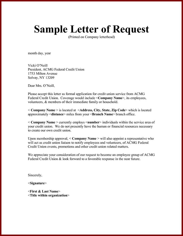 Vacation Request Letter Vacation Leave Application Email Leave