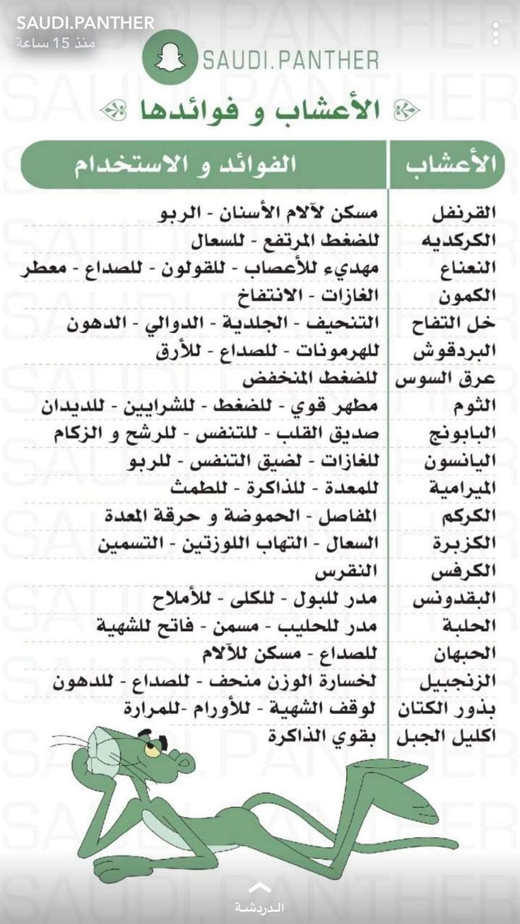 تحميل رواية اوبال PDF رواية للدكتورة حنان محمود لاشين