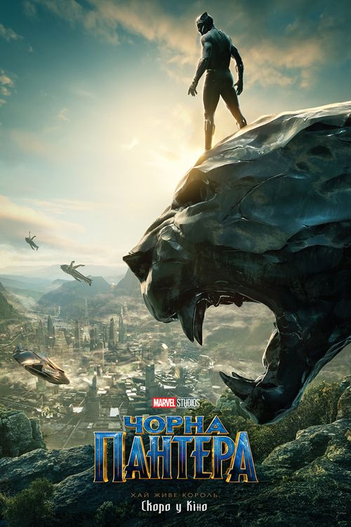Watch->> Black Panther 2018 Full - Movie Online