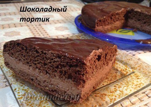 Čokoládový dort   Dukanova dieta